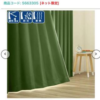 ニトリ(ニトリ)の美品 遮光1級・遮熱・防炎・カーテン(100×120×2)2組 計4枚(カーテン)