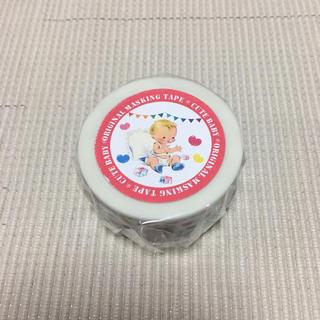 kuru様専用♡ご確認用♡(テープ/マスキングテープ)