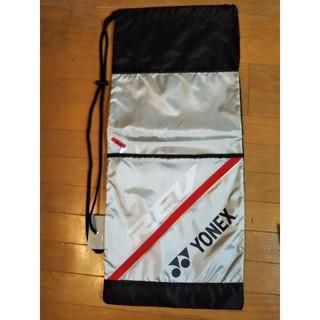 ヨネックス(YONEX)のソフトテニス ラケットケース(その他)