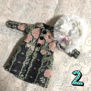 【再販】②バックふんわりコート(人形)