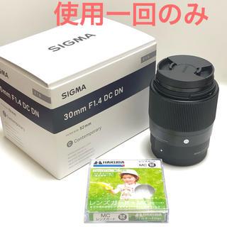 シグマ(SIGMA)のほぼ新品 保証残1年 SIGMA 30mm F1.4 DC DN プロテクター付(レンズ(単焦点))