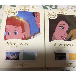ディズニー(Disney)のディズニー プリンセス 枕カバー(枕)