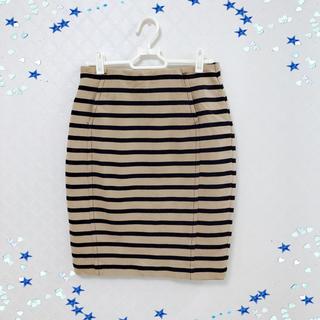アバハウスドゥヴィネット(Abahouse Devinette)のアバハウスドゥヴィネット ボーダースカート(ひざ丈スカート)