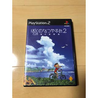 プレイステーション2(PlayStation2)のぼくのなつやすみ2 PS2(家庭用ゲームソフト)