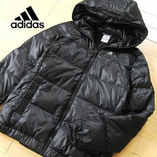 アディダス(adidas)の未使用 Mサイズ アディダス フード付き ダウンジャケット ブラック(ダウンジャケット)