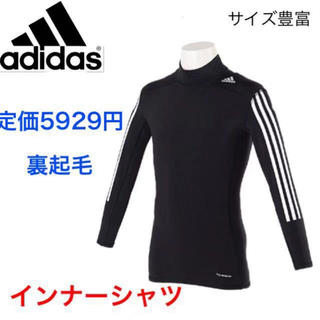 アディダス(adidas)のM 個数限定‼️アディダス テックフィット 起毛 インナーシャツ スポーツインナ(トレーニング用品)