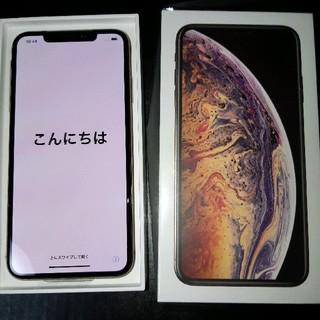 アイフォーン(iPhone)のiPhone XS Max Gold 256GB SIMフリー(スマートフォン本体)