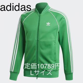 アディダス(adidas)のadidas originals アディダス TRACK TOP トラックトップ(ジャージ)