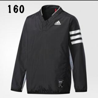 アディダス(adidas)の新品未使用 アディダス 160㎝ プルオーバージャケット カモバックロゴ 裏起毛(ウェア)