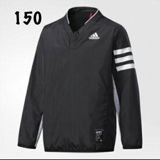 アディダス(adidas)の新品未使用 アディダス 150㎝ プルオーバージャケット カモバックロゴ 裏起毛(ウェア)