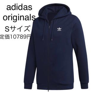 アディダス(adidas)のSサイズ adidas originals トレフォイル フーディー 裏起毛(パーカー)
