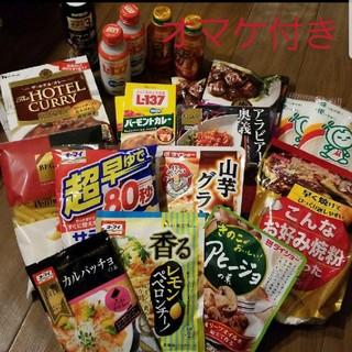 ハウスショクヒン(ハウス食品)の食品詰め合わせ80サイズ(レトルト食品)