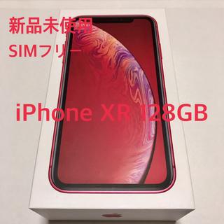 アップル(Apple)のiPhone XR 128GB RED レッド SIMフリー(スマートフォン本体)