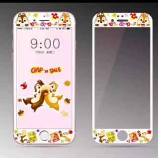 強化ガラスフィルム iphone7 8対応☆新品☆チップとデール☆(保護フィルム)