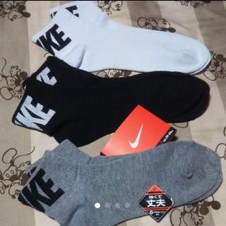ナイキ(NIKE)の[新品]⭐️NIKE 靴下 デカロゴ⭐️(ソックス)