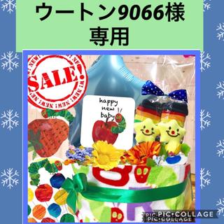 sale♡お得!はらぺこあおむしオムツケーキ(その他)