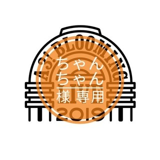 【ちゃんちゃん様 専用】A3! BLOOMING LIVE 2019 申込券(声優/アニメ)