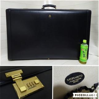 モラビト(MORABITO)の超高級モラビト:MORABITO ビンテージ 超大型スーツケース/トランク(トラベルバッグ/スーツケース)