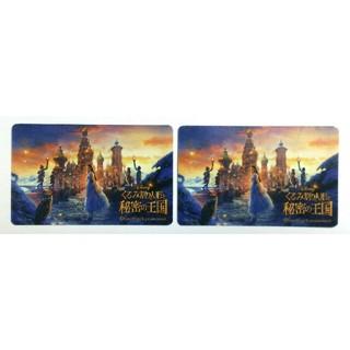ディズニー(Disney)の【Disney】『くるみ割り人形と秘密の王国』ムビチケカード 2枚(洋画)