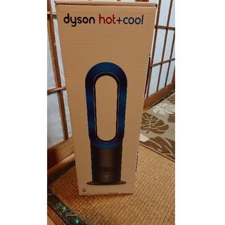 ダイソン(Dyson)の まつ吉様専用       ダイソン hot&cool AM09 (ファンヒーター)