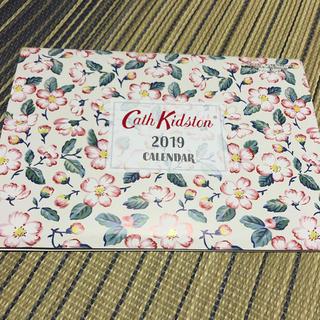 キャスキッドソン(Cath Kidston)のキャス キッドソンカレンダー(カレンダー/スケジュール)