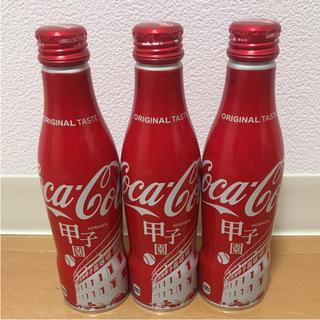 甲子園 コカコーラ ボトル 甲子園 限定 阪神甲子園球場 高校野球 3本セット