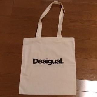 デシグアル(DESIGUAL)のデシグアルのバッグ シンプル(トートバッグ)