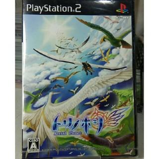 プレイステーション2(PlayStation2)のPS2 トリノホシ ~Aerial Planet~ スペシャルサウンドCD同梱♪(家庭用ゲームソフト)