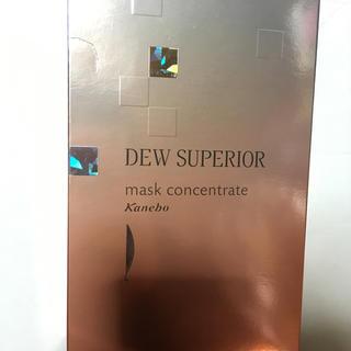 デュウ(DEW)のDEW スペリアマスクコンセントレート(パック/フェイスマスク)