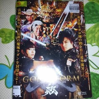 牙狼 GARO   GOLD STORM  翔  全巻セット(TVドラマ)