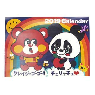 ジャム(JAM)の2019カレンダー(その他)