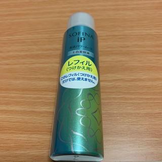 ソフィーナ(SOFINA)のソフィーナ 美活パワームース 90g レフィル 未開封(ブースター / 導入液)