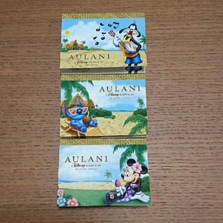 ★Disney★ ハワイ AULANI Disney Resort メモ帳3種(キャラクターグッズ)
