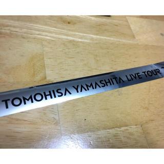 ヤマシタトモヒサ(山下智久)の山下智久 UNLEASHED 銀テープ(アイドルグッズ)