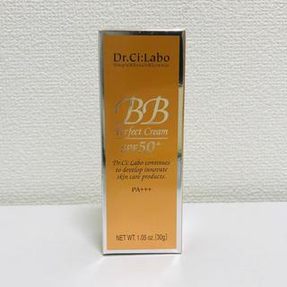 ドクターシーラボ(Dr.Ci Labo)の【新品】BBパーフェクトクリーム 50+(BBクリーム)