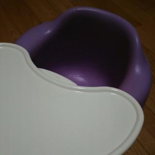 バンボ(Bumbo)の【中古品】バンボ テーブル付き(その他)