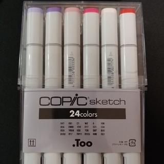 Too コピック スケッチ 24色セット(カラーペン/コピック)