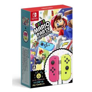 ニンテンドースイッチ(Nintendo Switch)のスーパー マリオパーティ 4人で遊べる Joy-Conセット (家庭用ゲームソフト)