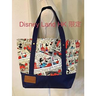 Disney - ☆ディズニーランド 香港 限定☆トートバッグ (ジッパー式開閉) 新品
