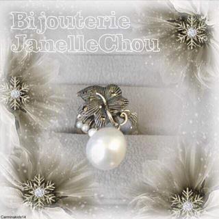 「真珠の指輪飾りの少女」(リング(指輪))