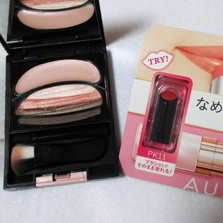 オーブクチュール(AUBE couture)の【即購入可能】オーブクチュール アイシャドウブラシひと塗り ピンク系 おまけつき(アイシャドウ)