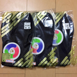新品 足袋 25cm 和服 着物 3足セット(和装小物)