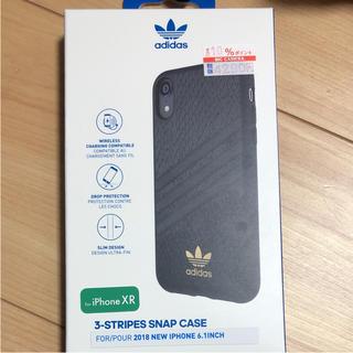 アディダス(adidas)のadidas iPhone xr  ケース(iPhoneケース)