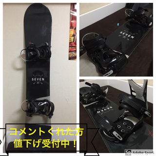 スノーボード 板 ビンディング ブーツ ケース付き スノボ 三点セット(ボード)