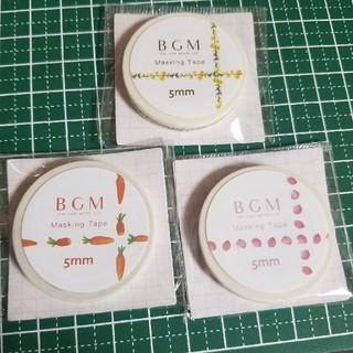新品! BGM 3本セット マスキングテープ 巻き売り(テープ/マスキングテープ)