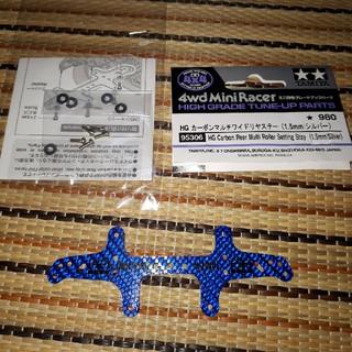 ミニ四駆 HGカーボンマルチワイドリヤステー(1.5mm)(模型/プラモデル)