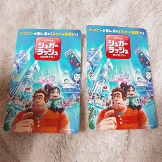 ディズニー(Disney)のシュガーラッシュオンライン ムビチケ 大人2枚(洋画)