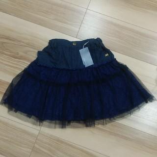 アナスイミニ(ANNA SUI mini)の【新品、タグ付き】アナスイミニ チュールスカパン 140(スカート)
