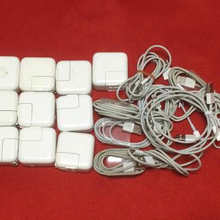 アップル(Apple)のIPad iPhone用 AC充電器+ケーブル 12W•10個セット(タブレット)