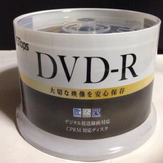 DVD-R(DVDレコーダー)